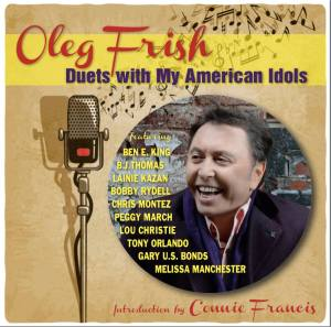 OlegFrish-Duets-With-My-Idols